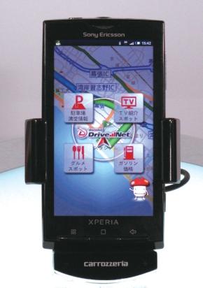 写真2スマートホンと専用クレードルの開発品を用いたデモ