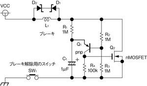 図2 ブレーキを断続的に解除するための回路