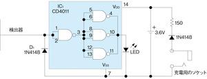 図1 AC電源ライン用の通電検出回路