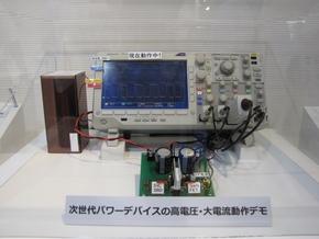 図2 サンケン電気のスイッチング動作のデモ