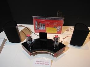 図3 GaNデバイスを用いたD級オーディオシステムのデモ