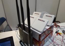 図3 無線LANルーターを対象にしたレクテナ