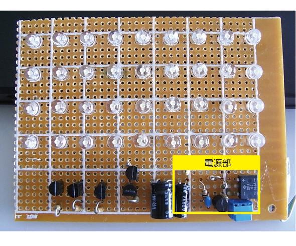 図2 試作した36灯のLEDライト