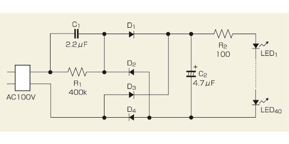 図1 市販されているLEDライトの電源回路