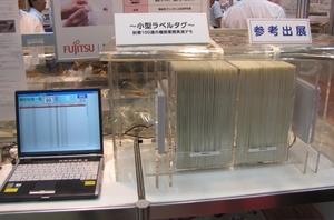 図2 富士通フロンテックの新製品を用いた棚卸のデモ