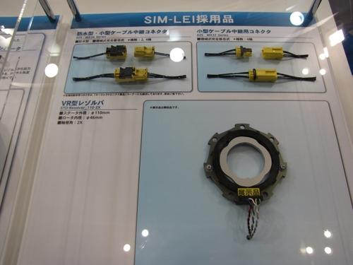 「SIM-LEI」に採用された日本航空電子の製品
