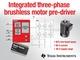 モーター制御回路の基板面積を最大60%削減できるゲートドライバIC
