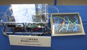 図2 「R-Car」を用いたアプリケーション開発の事例