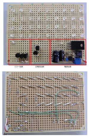 図2 筆者が製作したLED照明のサンプル基板