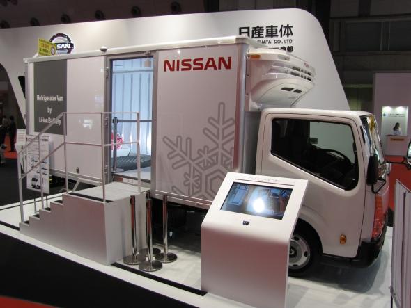 3つの車載システムを搭載する「アトラスF24」