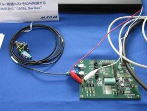 同軸ケーブルで接続するSERDES ICのデモボード