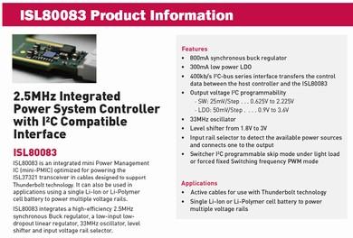 電源管理チップ「ISL80083」