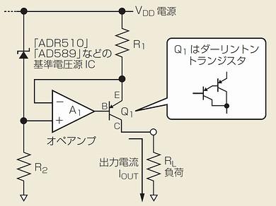 図1 固定出力の定電流源回路