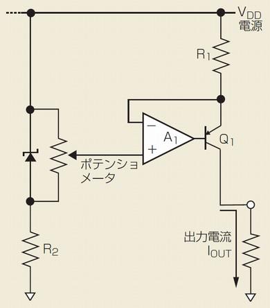図2 ポテンショメータを使って可変出力を実現