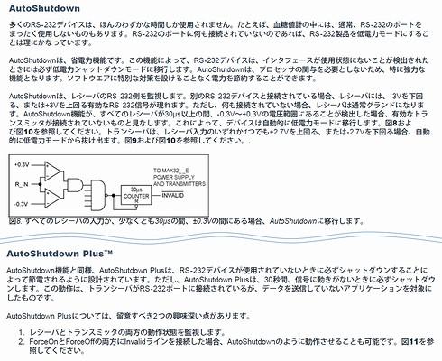日本語の資料に到達