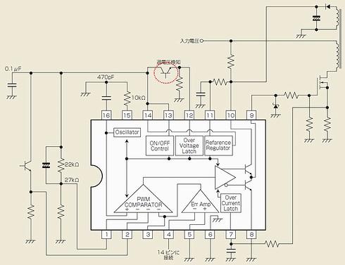 図4 μPC1099の標準回路図