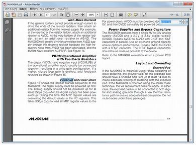PDFの検索機能を活用
