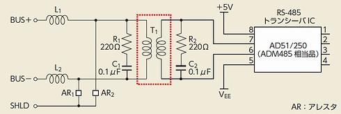 図3 不具合が起きた通信部の回路図