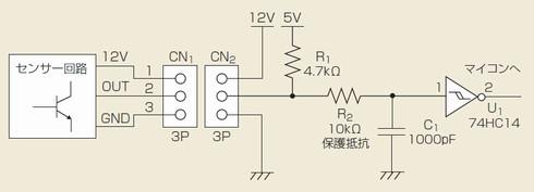 図2 センサー回路とマイコンとのインタフェース部