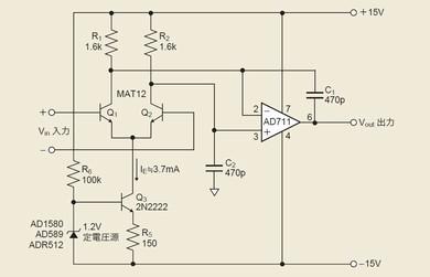 図3 ペアトランジスタを使った低ノイズオペアンプ