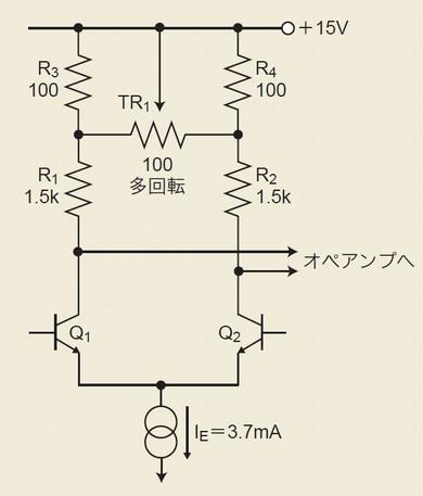図6 オフセットのトリム回路