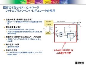 sp_130301adi_02.jpg
