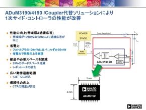 sp_130301adi_03.jpg