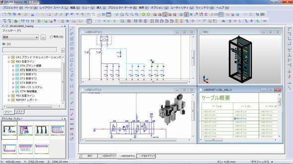 EPLAN Electric P8の作業画面