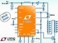 リニアテクノロジーのDC-DCコンバータIC「LT3955」
