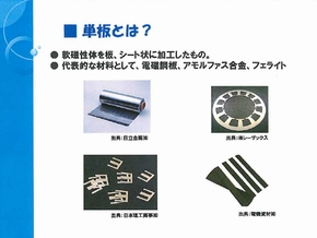 tt130823IWATSU_K001.jpg