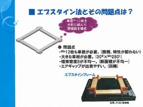 tt130823IWATSU_K003.jpg