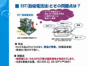 tt130823IWATSU_K004.jpg