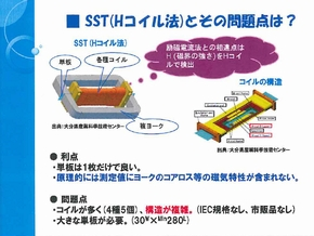 tt130823IWATSU_K005.jpg
