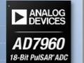 ADIの18ビット逐次比較型A-Dコンバータ「AD7960」