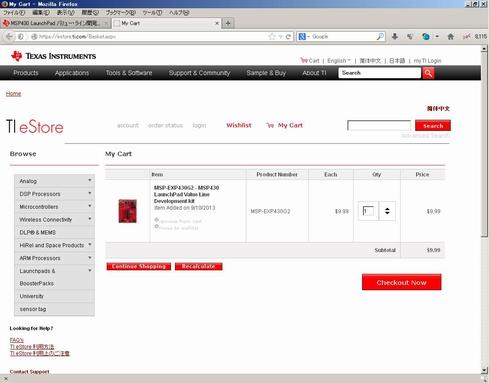 TIの直販サイト