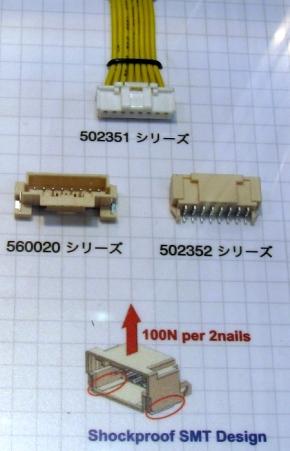 日本モレックスの2.00mmピッチ車載用電線対基板コネクタ「DuraClick」