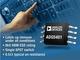 高いラッチアップ耐性とESD耐性を実現、ADIの保証スイッチ
