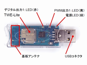 mm131212_tocos2.jpg