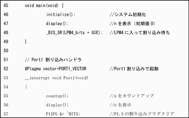 mm140225_miconbasic_list1.jpg