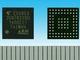 HDDなどでも次世代コンテンツ保護技術「SeeQVault」対応を実現するIC