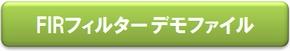 tt140404SL02_011.jpg