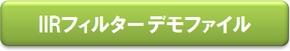 tt140404SL02_012.jpg