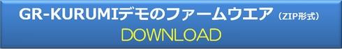 SE20150519CDOWN.jpg