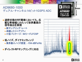 tt140520ADI003.jpg