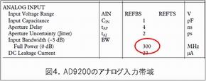 SE20140526SL004.jpg