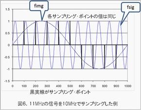 SE20140526SL006.jpg