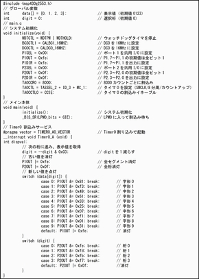mm140526_ti3.jpg