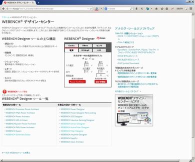 mm140619_ti3.jpg