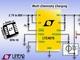 充電電流を10〜250mAで調整可能、リニアテクノロジーのバッテリ充電IC