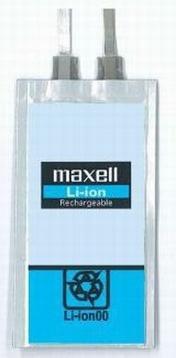 Rel_150114_maxell02.jpg